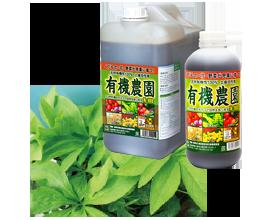 土壌改良活性材 MK109