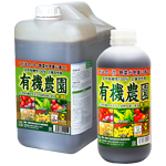 土帰・土輝 土壌活性液 N-100
